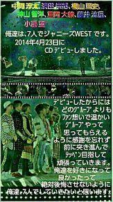 デビュー7周年おめでとう🎉😉❤️(2021年4月23日)の画像(#濱田崇裕に関連した画像)