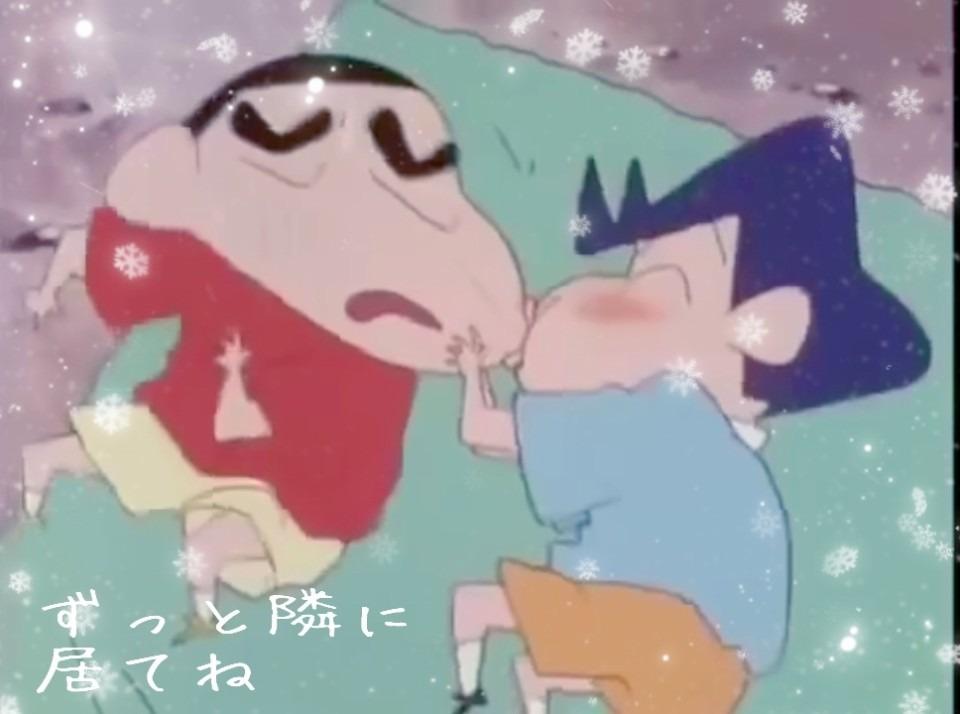 クレヨンしんちゃんの画像 p1_30