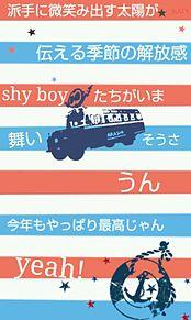 嵐  Summer Splash!  notヲタバレ((再up)の画像(嵐 notヲタバレに関連した画像)