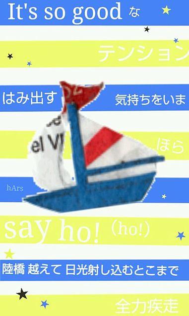 嵐  Summer Splash!  notヲタバレの画像 プリ画像