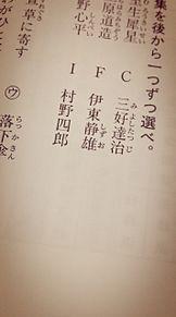 試験勉強 3.3