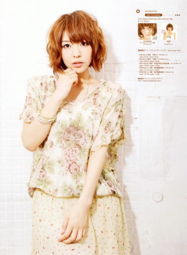 豊崎愛生の画像 p1_26