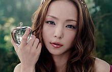 安室奈美恵 プリ画像