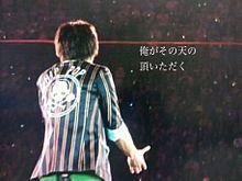 頂いただくの画像(櫻井翔/翔ちゃん/翔くんに関連した画像)