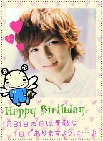 ☆Happy Birthday ☆の画像(プリ画像)
