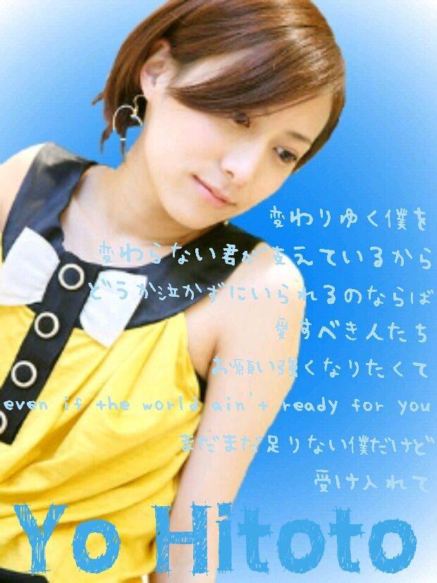 一青窈の画像 p1_22
