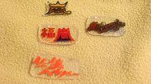 嵐 /SMAP/手作り/プラ板の画像(任侠ヘルパーに関連した画像)