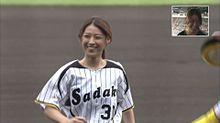 Miori takimotoの画像(始球式に関連した画像)