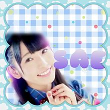 HKT48G 栗原紗英の画像(お願いポーズに関連した画像)