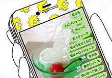 メロンジュース 歌詞画像の画像(プリ画像)