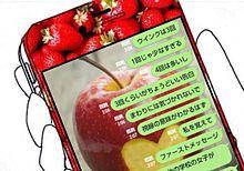 歌詞画像 ウインクは3回の画像(矢吹奈子宮脇咲良に関連した画像)