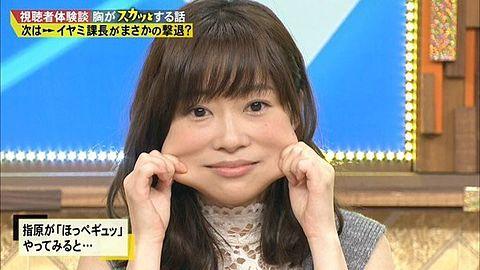 HKT48AKB48G指原莉乃ちゃんの画像(プリ画像)