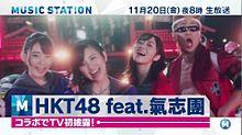 AKB48GHKT48氣志團しぇからしか! プリ画像