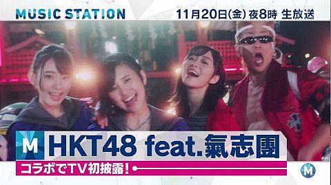 AKB48GHKT48氣志團しぇからしか!の画像(プリ画像)