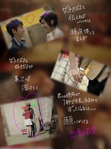 恋音と雨空♡の画像(プリ画像)