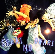SEKAI NO OWARIの画像(SEKAI/NO/OWARIに関連した画像)