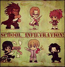 学園潜入!!!!!!【School Infiltration】の画像(「パクノダに関連した画像)