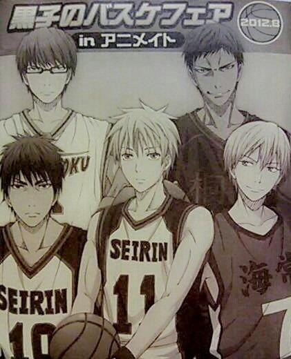 黒子のバスケ アニメイト 5人の画像(プリ画像)