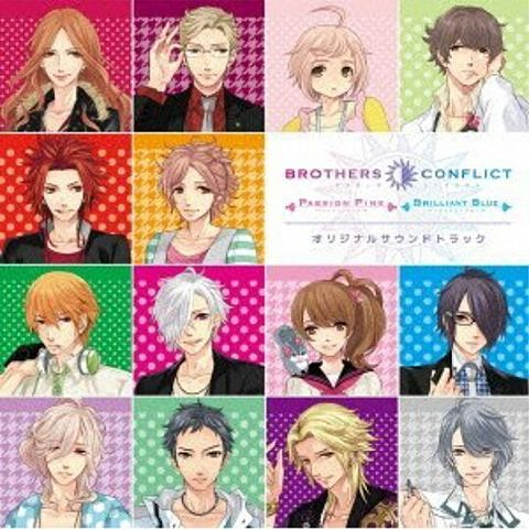 BROTHERS CONFLICT 朝日奈兄弟の画像(プリ画像)