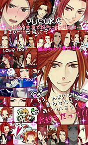 BROTHERS CONFLICT 侑介 リク