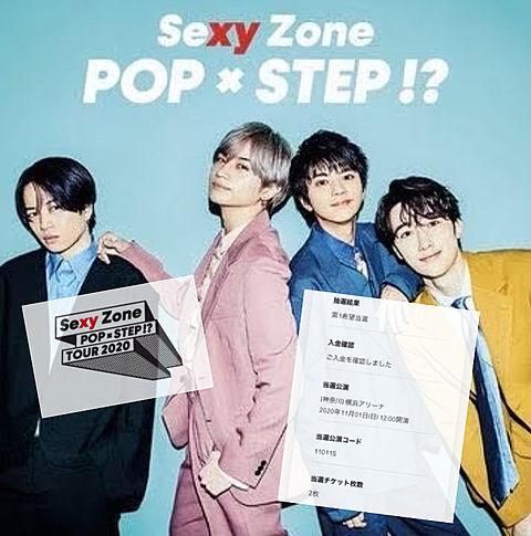 Sexy Zone 保存禁止の画像(プリ画像)
