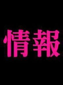 薮宏太くん 任侠ヘルパーの画像(任侠ヘルパーに関連した画像)