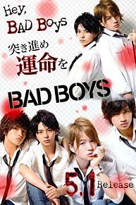 BAD BOYS 加工画 プリ画像