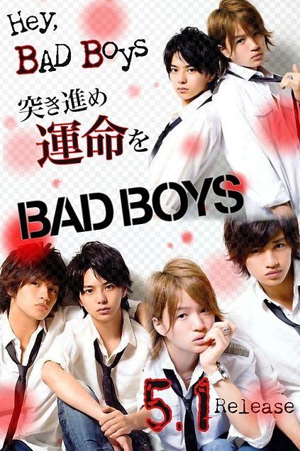 BAD BOYS 加工画の画像(プリ画像)