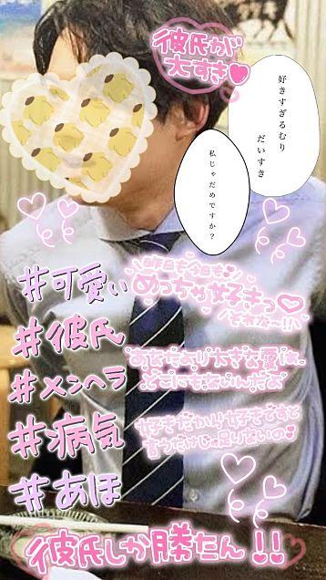 松村北斗 - 加工画保存は♡の画像(プリ画像)