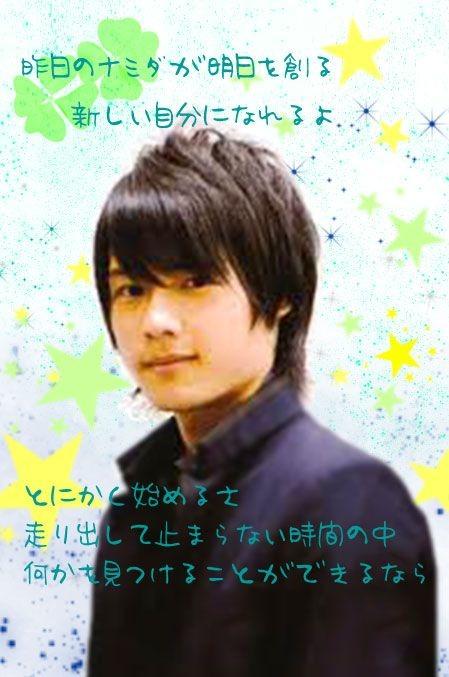 松村北斗の画像 p1_29