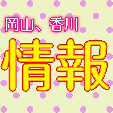 Hey!Say!JUMP、薮宏太、任侠ヘルパー、草なぎ剛の画像 プリ画像