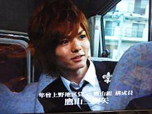 任侠ヘルパー、薮宏太、Hey!Say!JUMPの画像(任侠ヘルパーに関連した画像)