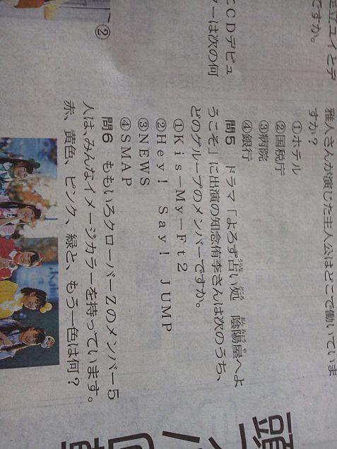 新聞の画像(プリ画像)