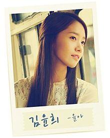 ラブレイン 少女時代 ユナ キム・ユニの画像(プリ画像)