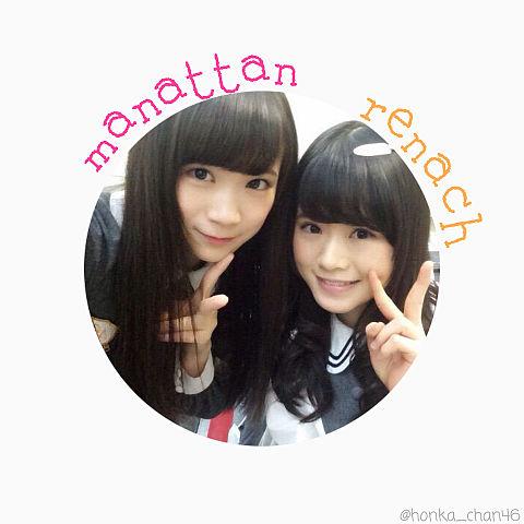 けいlove46さんリクエストの画像(プリ画像)