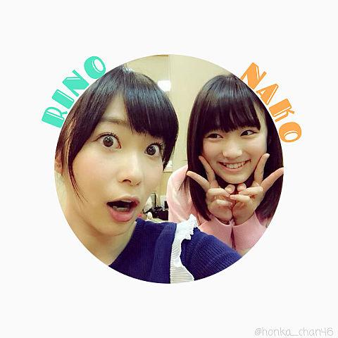 ♡YUMA♡さんリクエストの画像 プリ画像