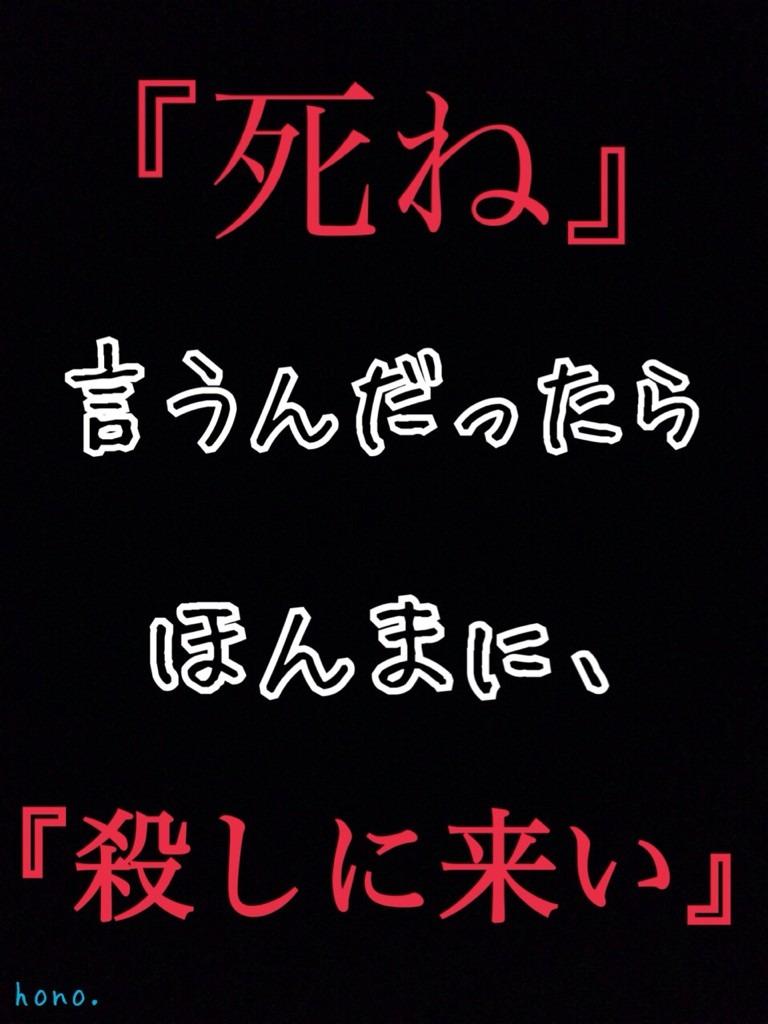 J:COMパーク(関西の番組)fc2>1本 YouTube動画>6本 ->画像>644枚
