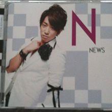 小山慶一郎 NEWS チャンカパーナの画像(NEWSチャンカパーナに関連した画像)