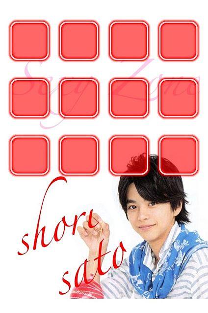 佐藤勝利iPhone壁紙
