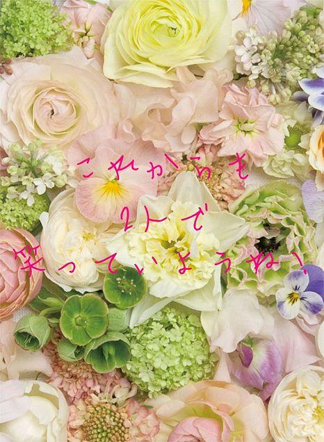N-LOVE-Mさんへの画像(プリ画像)