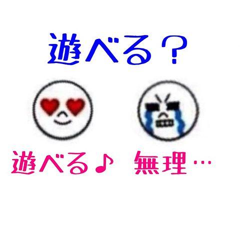 misakiさんへの画像(プリ画像)