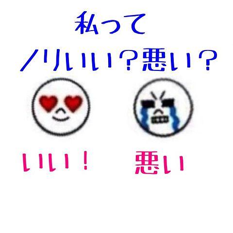 和?初花さんへの画像(プリ画像)