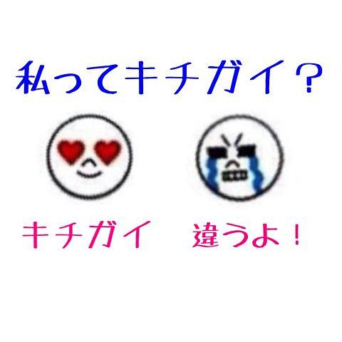 み〜ちゃん?jr.さんへの画像(プリ画像)
