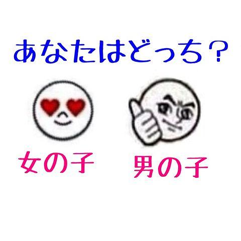 haruna(?′??)?さんへの画像 プリ画像