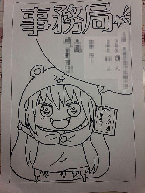 紹介ポスター!!の画像(プリ画像)