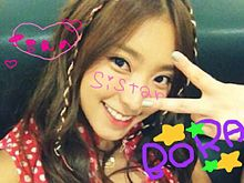 Aya*様リクエストの画像(AYAに関連した画像)