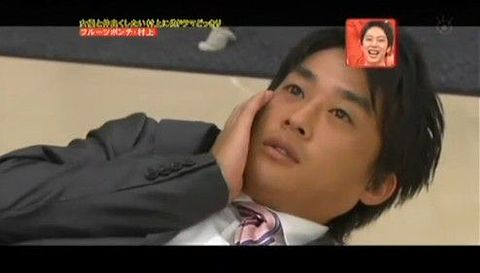 村健@ドッキリ の画像(プリ画像)