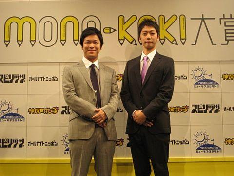 MONO-KAKI大賞 part.4の画像(プリ画像)