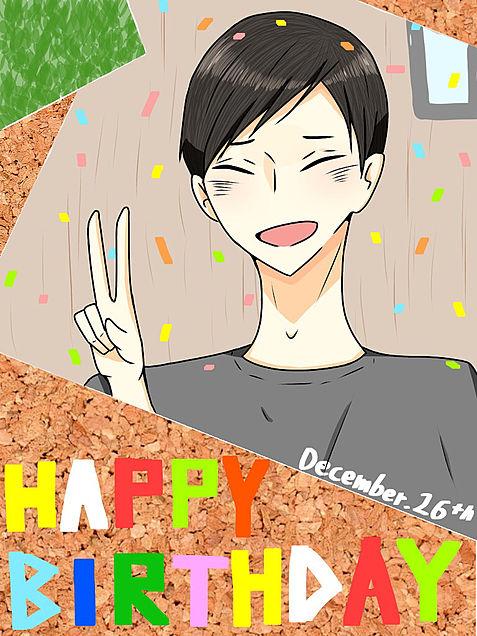 誕生日おめでとう!の画像(プリ画像)