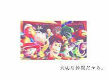仲間の画像(ディズニー/トイストーリーに関連した画像)